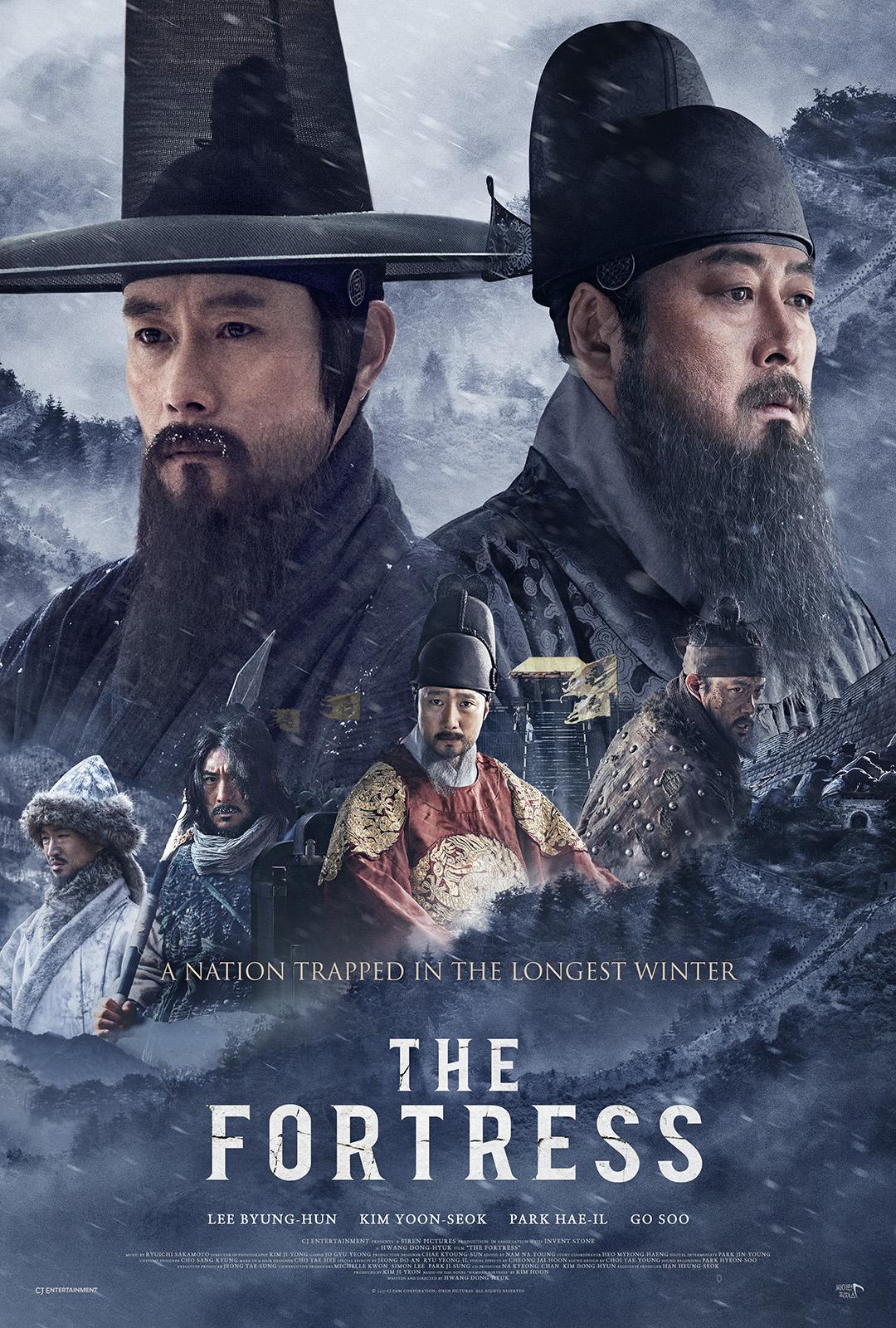 Minutes Korean Movie Cast