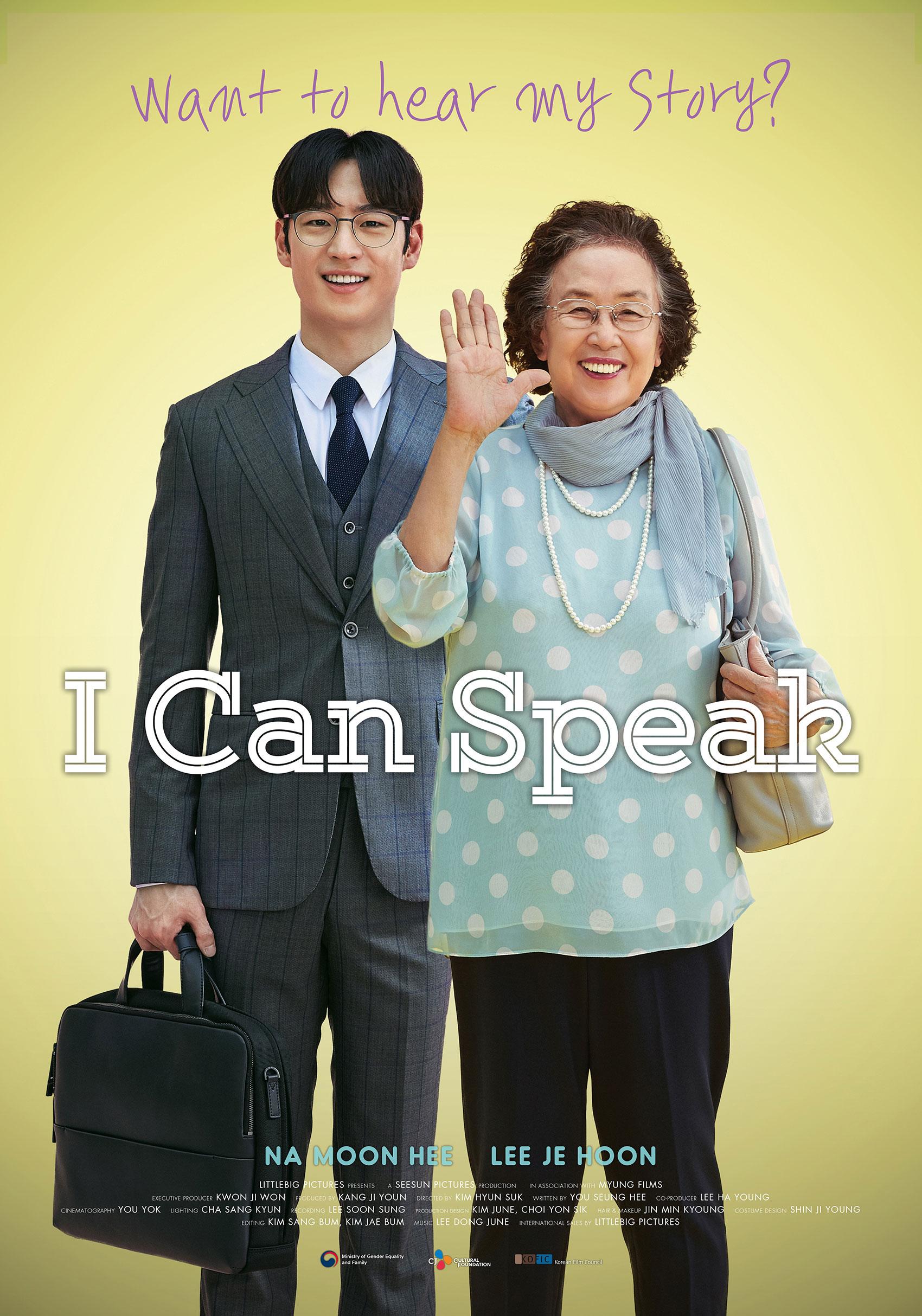 Image result for i can speak korean movie poster
