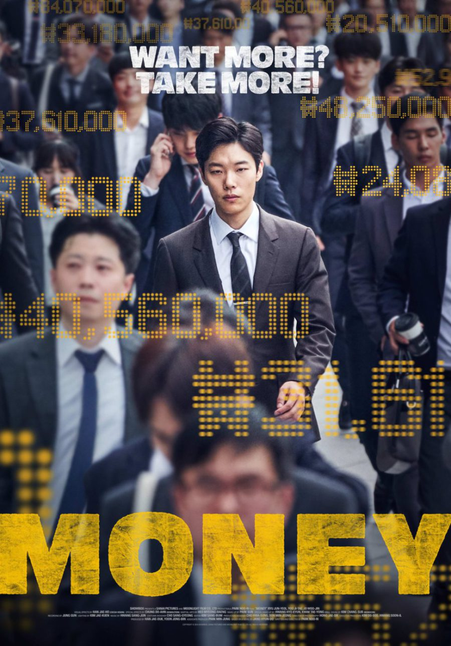 Home - CJ Entertainment